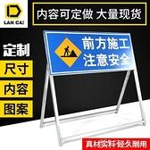 交通道路施工牌工程級反光標志鋁板指示牌施工標識牌警示標牌 【中秋鉅惠】