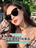 太陽眼鏡網紅款墨鏡女GM蹦迪韓版潮街拍圓臉防紫外線 夏季上新