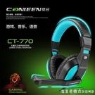 佳合CT-770頭戴式CF電競游戲耳機台式電腦筆記本耳麥帶麥克風話筒 漾美眉韓衣