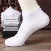 男士襪 【8雙】純棉短筒運動襪全棉男襪子不臭腳春夏秋冬四季黑白灰純色男襪【【八折搶購】】