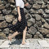 不規則裙 雪紡半身裙女正韓高腰中長款波點不規則魚尾a字裙黑  『米菲良品』