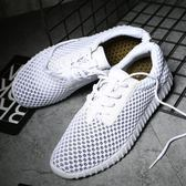 透氣網鞋 運動鞋 韓版休閒鞋【非凡上品】nx2461