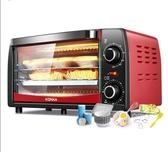 烤箱康佳KAO-1208電烤箱家用烘焙機迷你小型全自動多功能蛋糕面包 220vJD 新品來襲