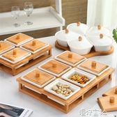 糖果盒陶瓷乾果盤 分格帶蓋客廳家用歐式水果過年糖果盒 零食堅果瓜子盤 港仔會社
