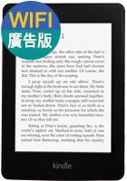 亞馬遜 Amazon Kindle Paperwhite 第三代 6吋 WiFi 300ppi 電子書閱讀器 廣告版 閱讀燈 官網更便宜