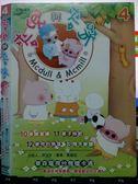 影音專賣店-X22-184-正版DVD*動畫【麥兜與麥嘜(4)】-國語發音