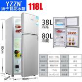 靜音無霜雙開門小冰箱小型家用宿舍冷藏冷凍節能迷你租房用電冰箱 220V