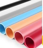 PVC攝影背景布