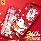 oppo手機殼豬年軟殼硅膠套邊紅色防摔個性創意mandyc衣間