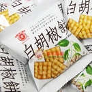日香-白胡椒餅-1800g【0216零食團購】G116-3