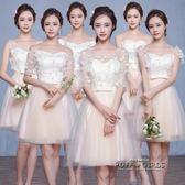 伴娘服短款韓式伴娘團禮服香檳色小禮服