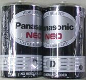 國際牌碳鋅電池1號2入
