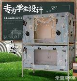 蚊帳 學生宿舍雙用一體式床簾0.9米遮光上下鋪少女心寢室床幔