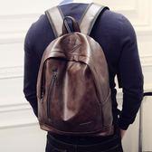 後背包 復古男雙肩包 男包學生書包韓版包包【非凡上品】j625