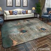 地毯客廳歐式簡約現代臥室滿鋪茶幾沙發房間床邊 家用長方形地毯  潮流前線