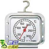 [東京直購] TANITA 烤箱專用溫度計 5493 0~300度 烤箱溫度計 耐高溫