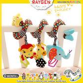 玩具 多功能 動物 星星 音樂 床繞 車繞 車床掛
