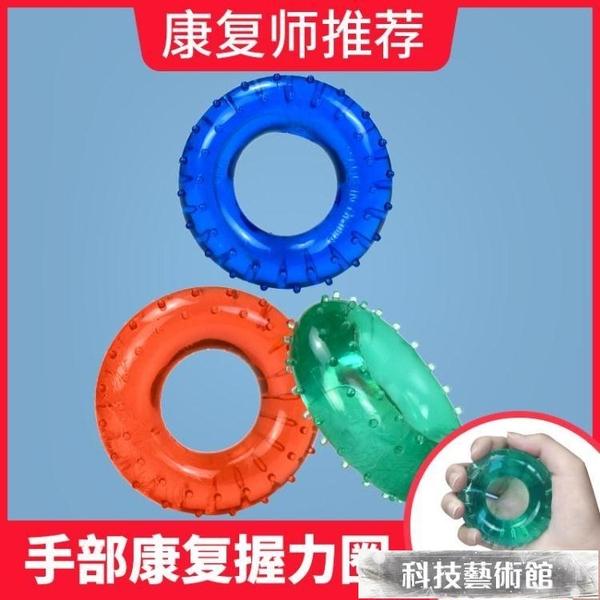 握力器握力圈硅膠球握力器男手部康復專業訓練鍛煉手力指力練手勁的器材 交換禮物