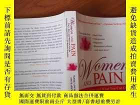 二手書博民逛書店WOMEN罕見AND PAIN (作者簽名本,並有作者本人名片)