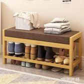 換鞋凳簡約現代門口穿鞋凳實木多功能家用鞋架可坐進門鞋柜凳北歐 QG28636『MG大尺碼』
