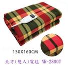【中彰投電器】北方(雙人) 電熱毯,NR...