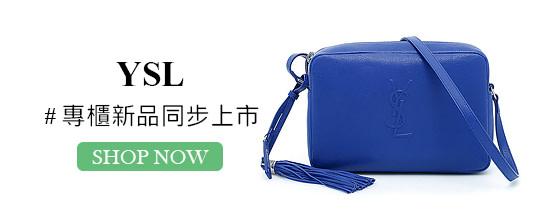 milanbag-hotbillboard-421axf4x0535x0220_m.jpg