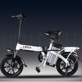 摺疊電動車代駕寶電動自行車成人迷你電瓶車女性鋰電 NMS 黛尼时尚精品
