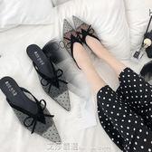 蕾絲穆勒鞋網紗尖頭包頭中跟外穿涼拖鞋女鞋半拖 艾莎嚴選