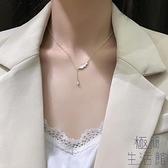 項鏈女簡約氣質鎖骨鏈貝殼吊墜脖頸鏈配飾【極簡生活】