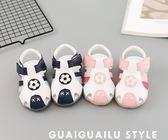 寶寶涼鞋女1-3歲夏季軟底防滑男童0一2男嬰幼兒鞋子夏嬰兒學步鞋   夢曼森居家