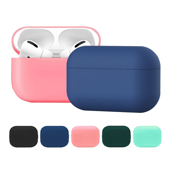 蘋果耳機Airpods Pro保護套 加厚airpods Pro耳機保護套 iPhone無線藍牙耳機矽膠保護套 含掛勾