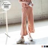 《KS0705》台灣製造~綁帶抽繩褲口造型個性寬版運動褲 OrangeBear