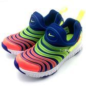 《7+1童鞋》中童 NIKE DYNAMO FREE SE (PS)  輕量 毛毛蟲鞋 運動鞋  F831 彩色