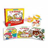 《動物村翻翻書》扮演遊戲禮物盒 (蛋糕派對玩具組) (OS小舖)