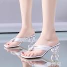 夾腳拖鞋 涼拖女夏外穿新款水晶高跟百搭夾腳人字拖中跟粗跟網紅拖鞋女 韓菲兒