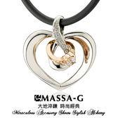 貝兒朵朵  idoido  我願意  搭配合金鍺鈦項圈-女-MASSA-G X