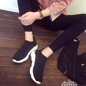 百搭襪子鞋韓版潮鞋圓頭套頭女鞋防滑平底學生女鞋潮 『夢娜麗莎』