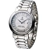 【寶時鐘錶】依波路 E.BOREL 傳奇天文台系列機械腕錶 GS1856C2-2522