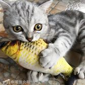 貓玩具貓薄荷仿真鯉魚草魚毛絨抱枕小貓咪逗貓棒寵物貓貓用品 辛瑞拉