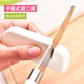 磨刀器 創意迷你磨刀石便攜多功能快速磨刀器菜刀精磨拋光5735 夢藝家