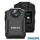 PHILIPS VTR8101-頂規款隨身攝錄影機 密錄器 (贈64G記憶卡_1年保固) 強強滾
