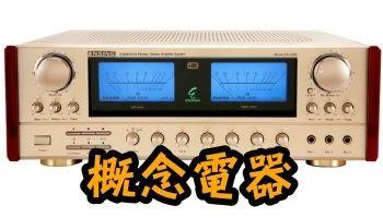燕聲 ENSING  ES-3690 卡拉OK擴大機