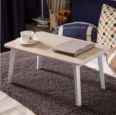 簡易電腦桌做床上用書桌可折疊宿舍家用多功能懶人小桌子迷你簡約igo「摩登大道」