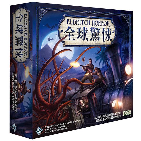 『高雄龐奇桌遊』 全球驚悚 Eldritch Horror 繁體中文版 正版桌上遊戲專賣店