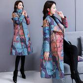 羽絨外套 民族風棉衣女中長版新品新款冬裝復古中國風印花加厚羽絨棉服外套【交換禮物】