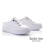 Keeley Ann極簡魅力 免綁帶全真皮厚底穆勒休閒鞋(白色) -Ann系列