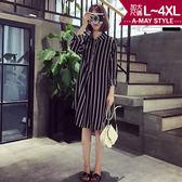 加大碼-條紋簡約長版洋裝襯衫(L-4XL)