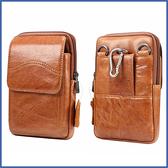 男款手機掛包 手機包 掛腰包 手機保護袋 手機袋