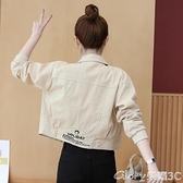 短版外套 女士短外套矮小個子春秋裝2021年韓版新款時尚百搭棒球服夾克潮 榮耀