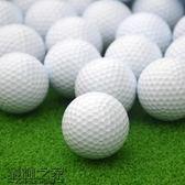 雙十二狂歡購全新高爾夫球 寵物玩具球 保健按摩球 彩色練習球